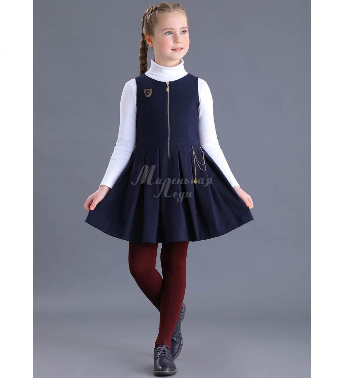 Одежда Маленькая Леди Интернет Магазин