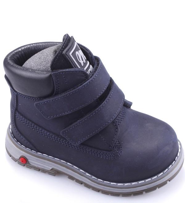 Ботинки Minimen утепленные для мальчика BB05-42-8B (07) - купить в ... 49aa0de84bfe3